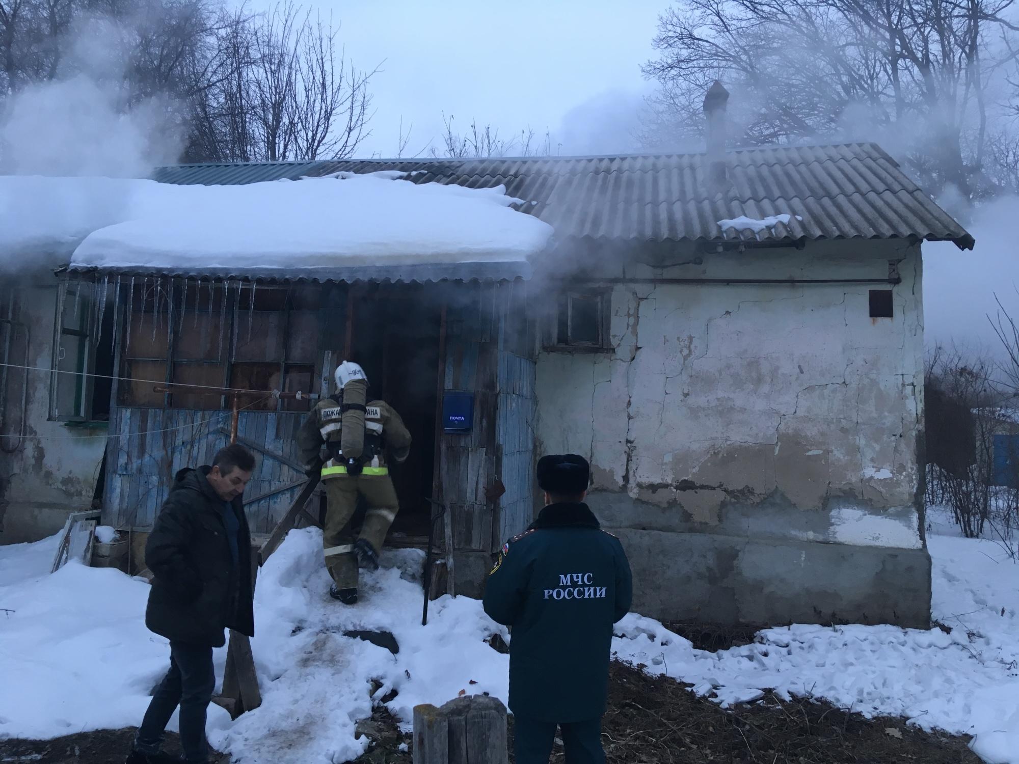 Пожар в Каменском районе — МЧС России по Воронежской области